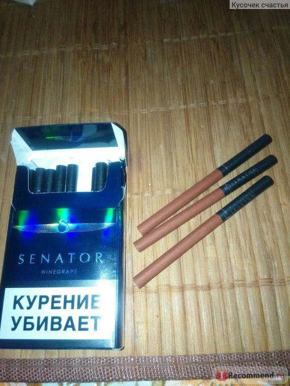 Сигареты сенатор купить краснодар купить арабский сигареты