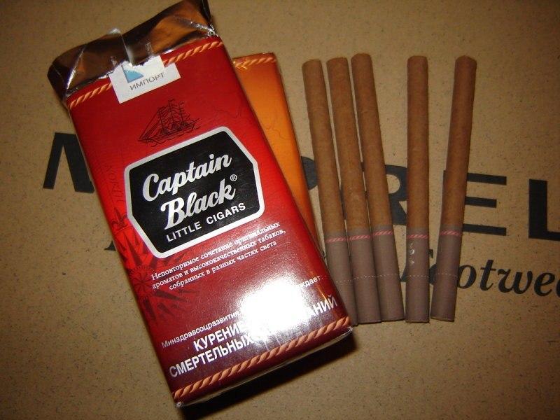 Куплю сигареты captain сигареты легкие купить