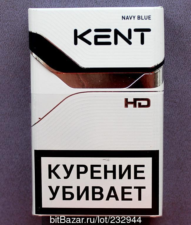 картинки сигарет с пачкой кент единственный