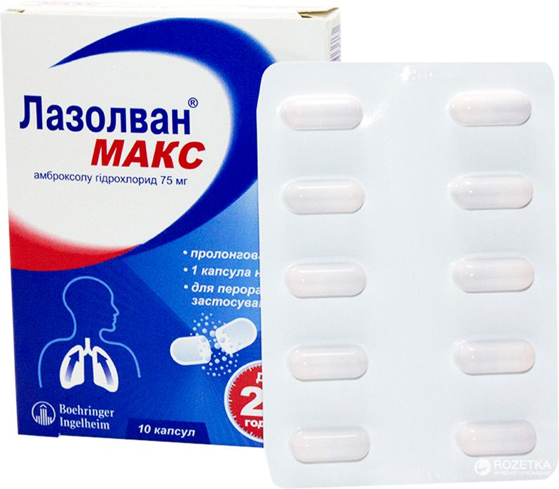Молочко доя выведения никотина из организма