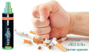 Вреда от табакокурения