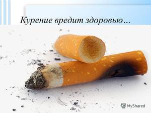 Состав курительных смесей