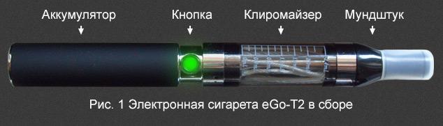 Rozetka. Ua | одноразовая электронная сигарета ego vaporizer 6 мг.