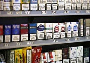 Тонкие сигареты марки и цены