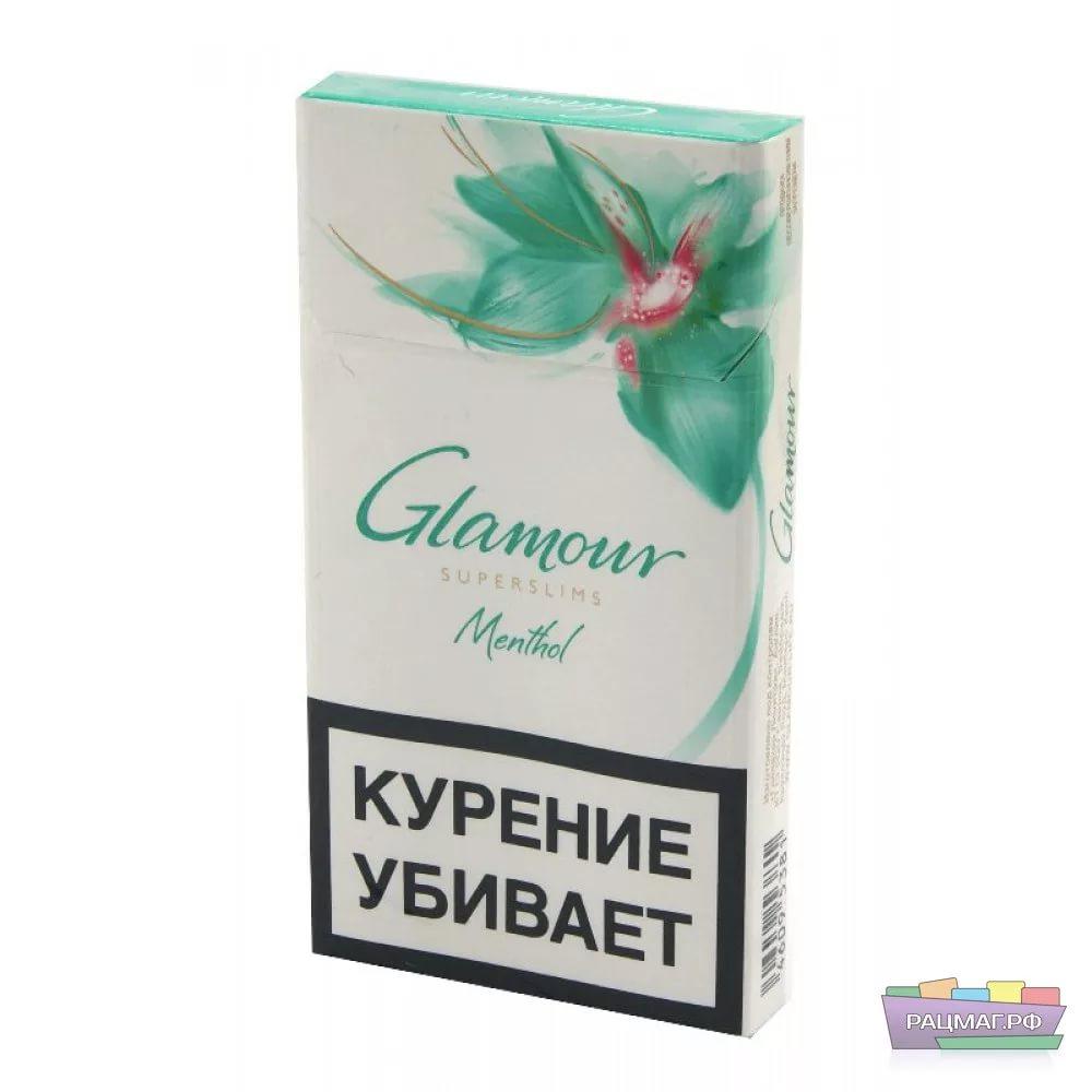 Где купить сигареты гламур старого образца сигареты филип моррис красный купить