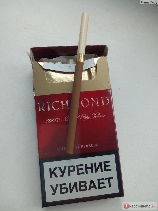 Сигареты ричмонд бронза эдишн купить hqd электронные сигареты купить челябинск