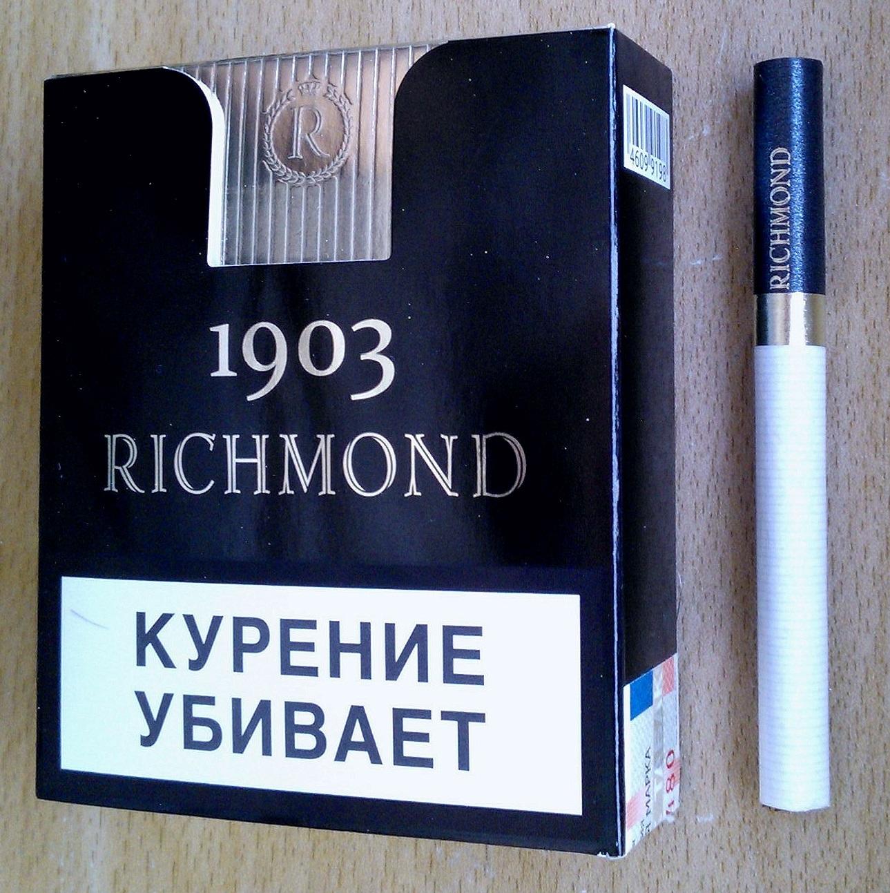 Редмонд сигареты купить купить сигареты партагас лигерос