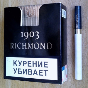 Коричневые сигареты с приятным запахом название