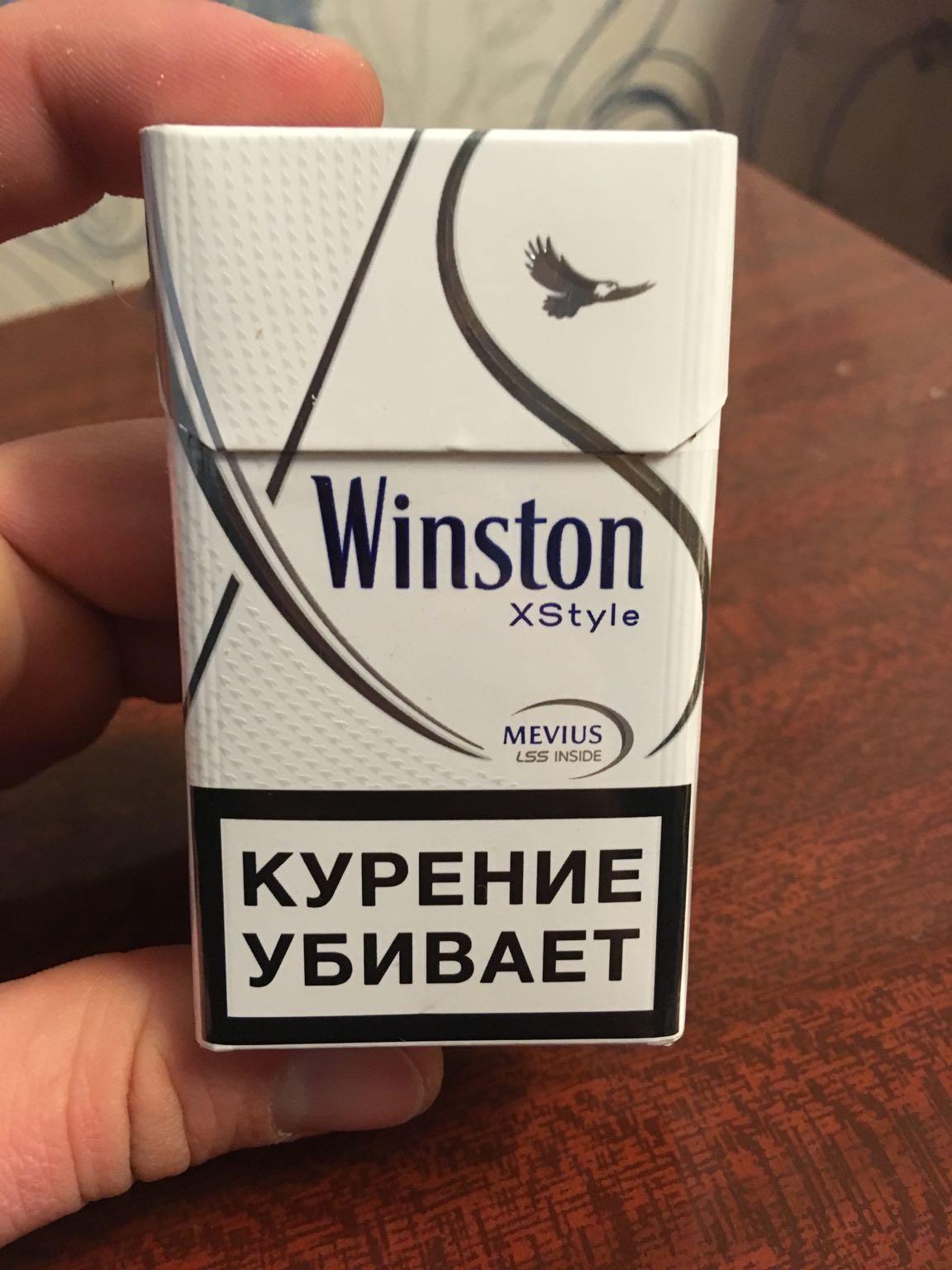 винстон с угольным фильтром фото хаус купить москве