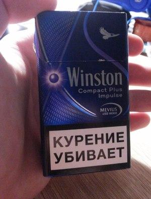Как определить свежесть сигарет