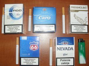 Отличные сигареты